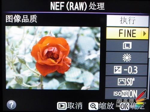 润饰菜单—nef(raw)处理-可以在机内进行raw文件处理,并输出jpeg格式图片